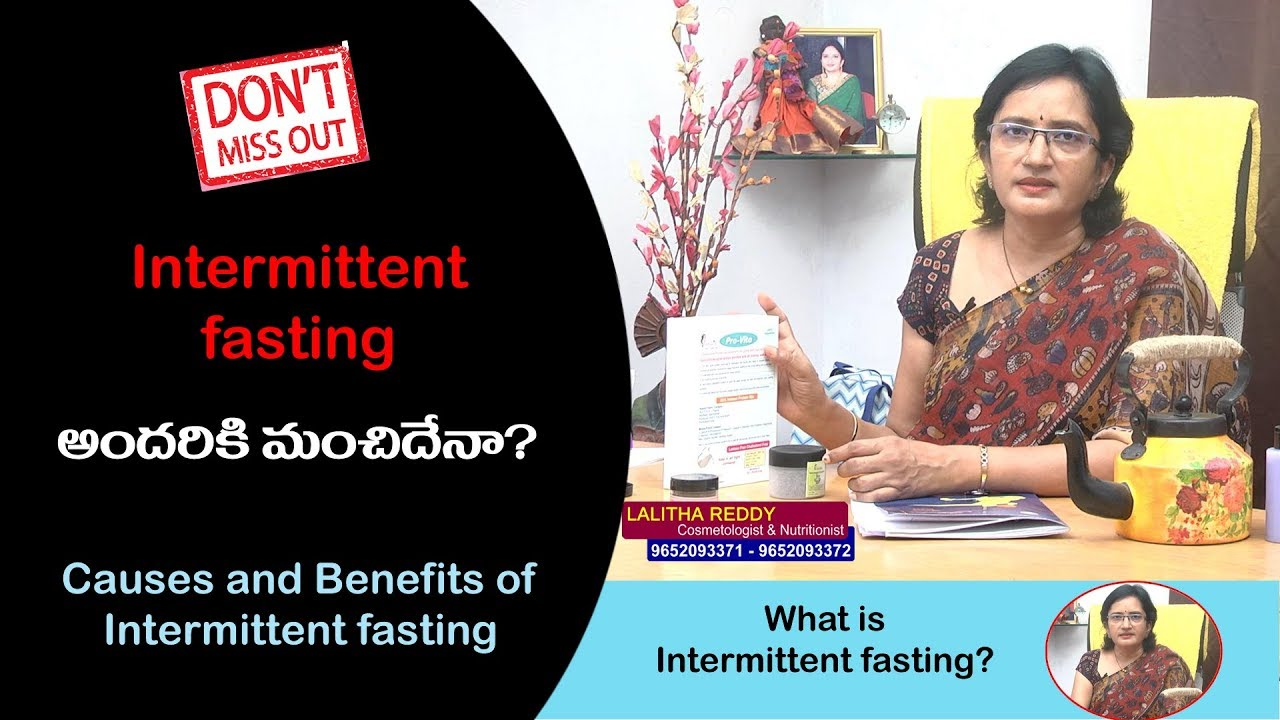 Intermittent fasting diet plan in Telugu II Lalitha Reddy II Hai Tv